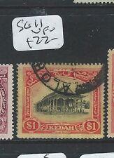 MALAYA KEDAH  (P0410B) HOUSE $1.00  SG 11  VFU