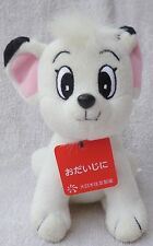 NEW Tezuka Osamu Kimba the White Lion Jungle Emperor Leo Soft Plush Toy Japan 6""