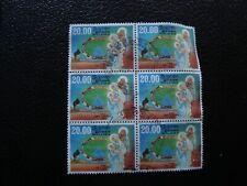 Sri Lanka - Francobollo Yvert/Tellier N° 1084 x6 Oblitere (A46)