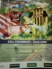 2012 All Ireland Hurling Final REPLAY programme