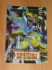 DRAGON BALL Z GT DBZ HONDAN PREMIUM CARDDASS SPECIAL CARD PRISM CARTE 2 JAPAN M