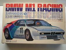 Fujimi Vintage 1:24 Scale BMW M1 Racing Model Kit - New # SM8-500 - Rare Kit