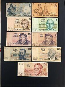 Lot Israel Lirot & Sheqalim 1958-1978, Banknotes, Paper Money