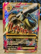 Pokemon Card - M Blastoise EX 102/108 - Evolutions - Full Art