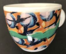Illy Collection Nam Jun Paik 1996 Videogrammi Coffee Expresso Cup Design #1
