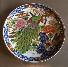"""IMARI WARE JAPAN- 10.25"""" PORCELAIN PEACOCK & PEONY PAINTED PLATE WITH GOLD GILT"""