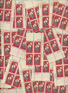 Florida Settlement 1968 Plate # Block Scott  #1271 Mint Never Hinged (1 PlateBlk