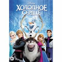 Frozen Disney New DVD 2013 in Russian English Hungarian Polish
