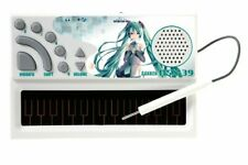 Sing keyboard pocket Miku Gakken Mook adult science magazine series