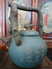 Rare Extra Large Chinese Vintage Yixing  Zisha Pottery  Signed Tea Pot (TP305)
