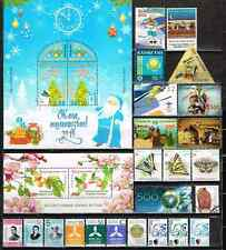 KAZAKHSTAN 23 DIFFER STAMPS+2 SHEETS USED ALL RECENT CHRISTMAS FLOWERS BUTTERFLY