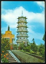 Hong Kong, China, The Tiger Pagoda (not posted 4x6(JA1138