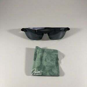 tifosi cycling sunglasses 4486 with Maui Jim Case & cleaner XL2