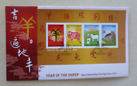 2015 NEW ZEALAND YEAR OF THE SHEEP 4 STAMP MINI SHEET FDC FIRST DAY COVER