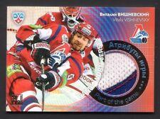 Hockey KHL 2014 GOLD COLLECTION card JRS-006-023 Vitaly Vishnevsky jersey