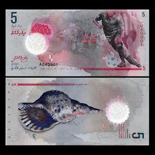 Maldives 5 Rufiyaa, 2017, P-NEW, UNC>New Design