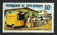 COTE D IVOIRE IVORY COAST TRANSPORT AUTOMOBILE COURIER JOURNEE TIMBRE **1979 3€