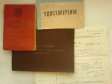 Set of 4 Documents to Veteran of WW2 For Courage book booklet etc.1940s