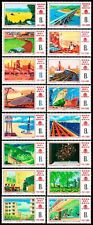 China Stamp 1976 J8 Victorious Fulfillment of 4th Five-year Plan MNH