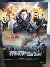 Shock Wave (Hong Kong Action Movie - Andy lau, by Herman Yau)