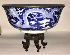 Finely Potted Chinese Kangxi Period 'Dragon Chasing Flaming Pearl' Bowl - Signed