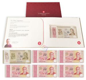 SINGAPORE $10 X 5 + $50 Dollars Set 6 PCS 2015 SG50 Commemorative w/Folder UNC