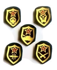 Set of 5 Russian Soviet Military Sleeve Patch.