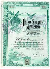 Banco central mexicano, méxico 1905, uncancelled/cupones