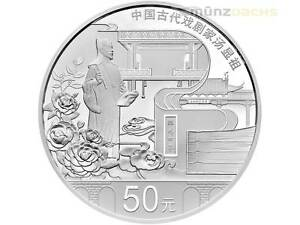 50 Yuan Tang Xuanzu China 150 Gram Silver Pp 2016
