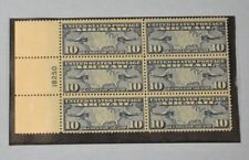 #C7  10 CENT AIRMAIL STAMP PLATE BLOCK OF 6 MINT NH