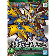 SD Sangoku Soketsuden Zhuge Liang Freedom Gundam