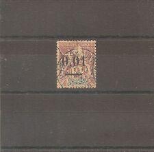 TIMBRE MADAGASCAR FRANKREICH KOLONIE 1902 N°51 OBLITERE USED