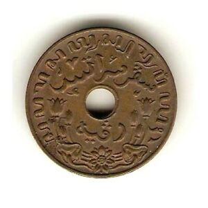 1945 P NETHERLANDS EAST INDIES Coin 1 CENT - WWII - UNC