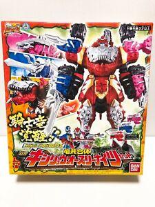Power Rangers RYUSOULGER DX Kishiryu oh Three Knights Megazord NEW Bandai FedEx
