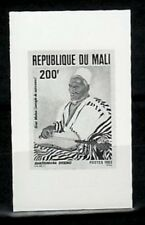Photo Essay, Mali Sc477 Traditional Music.