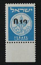 Israel, 1960 Definitives, Color Error, MNH Stamp  #a2414