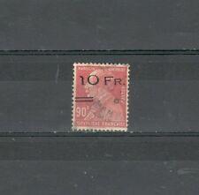R2033 - FRANCIA 1928 - LOTTO POSTA AEREA USATA N°3 - VEDI FOTO