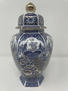 Vintage Arnart 1983 Imperial Peacock Blue Gold Ginger Jar Urn Vase Japan