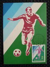 BULGARIA MK 1975 FOOTBALL SOCCER MAXIMUMKARTE CARTE MAXIMUM CARD MC CM a7520