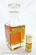 36ml Mukhallath Amira by Al Haramain - Traditional Arabian Perfume Oil/Attar