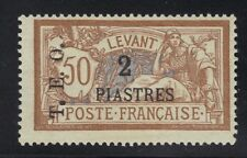 "SYRIA 1919 T.E.O. 2 PIASTERS ON 50c FRANCE W/LARGE SQUARE DOT AFTER ""T"" OCCURS"