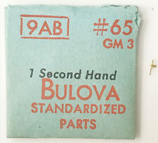 Bulova New 9AB GM3 Vintage 1 Second Hand Only Gold Tone #65 NOS Original Package