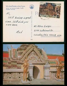 Mayfairstamps Thailand to Columbus OH Emerald Buddha Temple Postcard wwp_74115