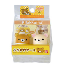 Bandai Rilakkuma Sprinkle case 2 pcs for home  for children's use Made in Japan