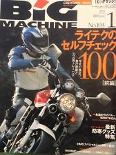 Big Machine Japanese Magazine 100 January 2004 032518nonrh
