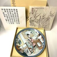 Chinese Imperial Jingdezhen Porcelain Plate Beauty of The Red Mansion 1987