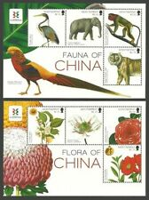 Independent Nation Birds British Colony & Territory Stamps