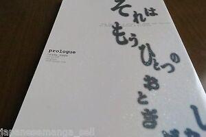Yu-Gi-Oh! doujinshi Yami Yugi X Yugi (B5 42pages) prologue ready-made Soreha mou