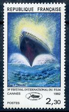 stamp / TIMBRE FRANCE NEUF N° 2212 ** FILM A CANNES