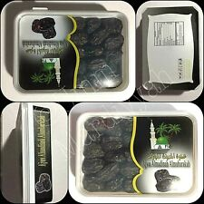 200g-500g   Organic Premium Quality AJWA AL-MADINAH Dates From Madinah KSA